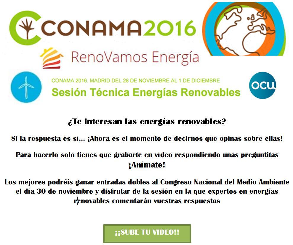 (Español) ¿Quieres asistir gratis a CONAMA 2016? ¡Danos tu opinión sobre las energías renovables!